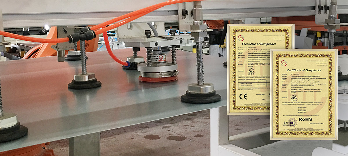 黑金刚-核心技术 专利认证