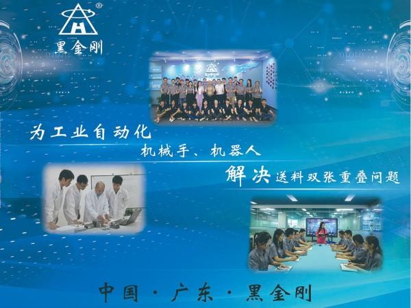 """黑金刚即将现身宁波""""2019气雾罐行业专题展会"""""""