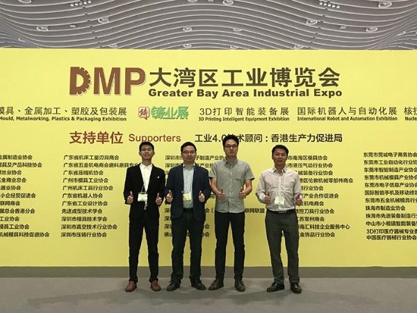 广东黑金刚积极参加2019大湾区工业博览会
