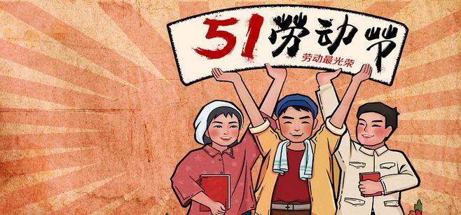 src=http___www.haitaoit.com_upload_201804_25_201804250943097530.jpg&refer=http___www.haitaoit