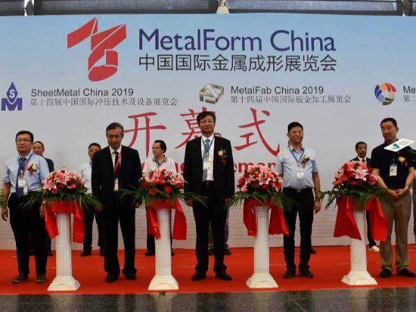 广东黑金刚公司积极参与中国锻压协会举办的大型行业展会