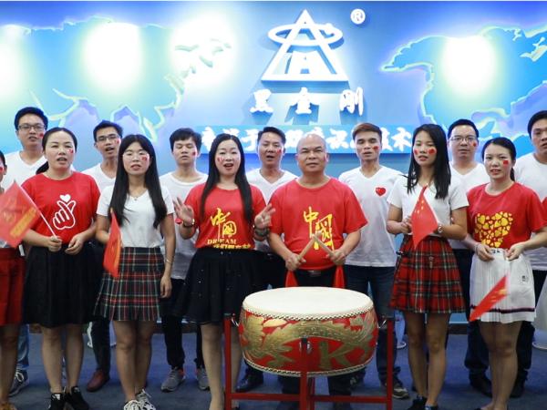 黑金刚庆祝新中国成立70华诞,点燃爱国情怀