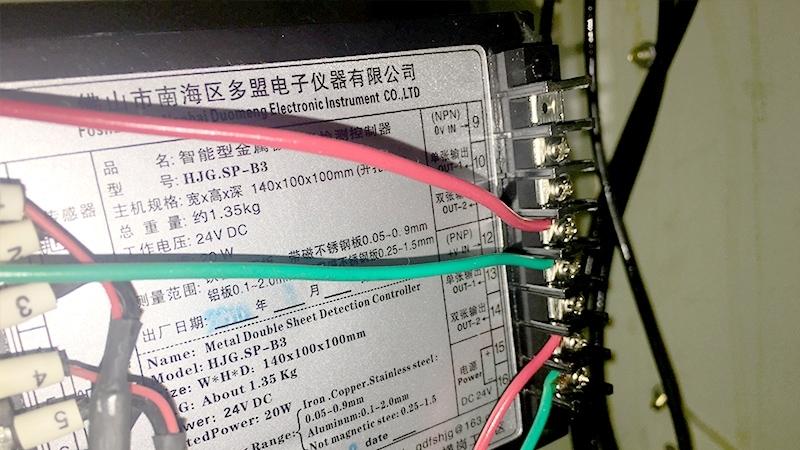 广东江门客户黑金刚双张检测器合作案例