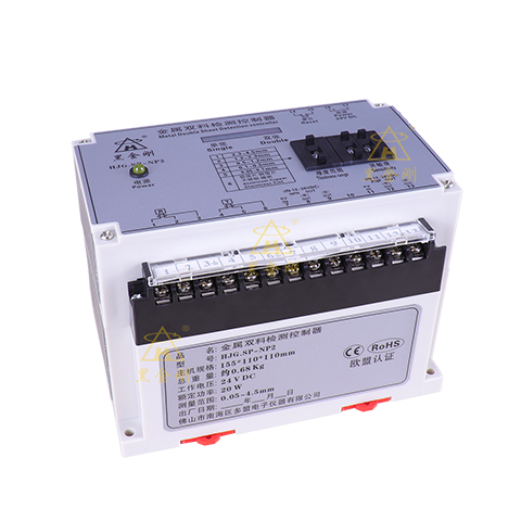 SP-NP2双探头片料重叠检测控制仪器