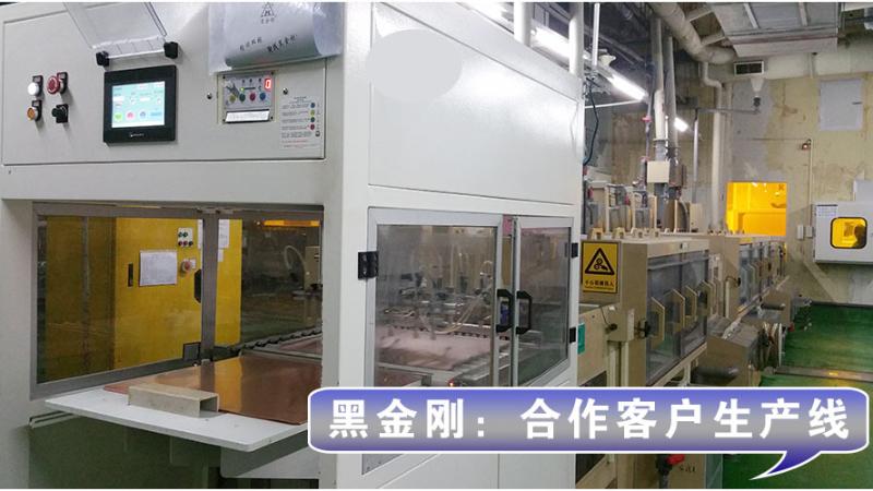 广州某合作客户检测PCB覆铜板,防止双片重叠合作案例-【黑金刚】