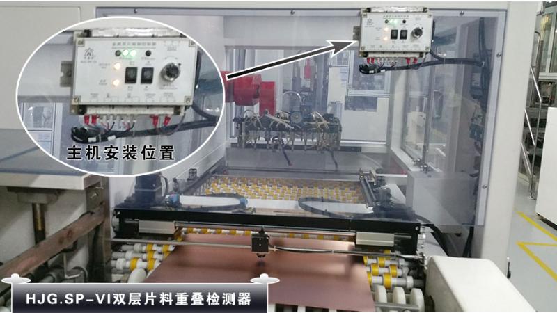 深圳某PCB行业自动放板电路板 I金属双片料重叠检测器合作案例