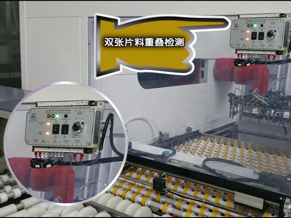 深南电路与黑金刚 线路板、电路板片料重叠检测合作案例