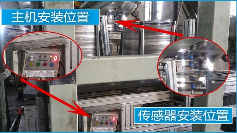 不锈钢片料重叠检测,顺德某家电器生产合作案例