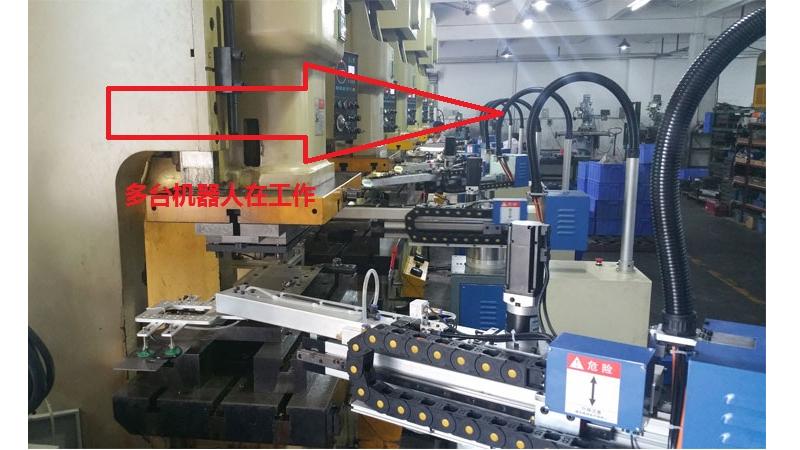 广东东莞某五金工厂片料重叠检测器合作案例