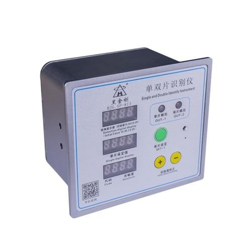 SP-813 嵌入式单探头双张检测器