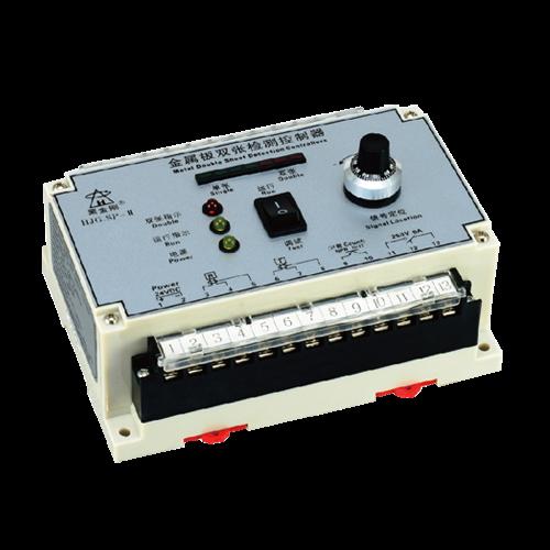 SP-lV-N金属双盖检测控制器(低速)