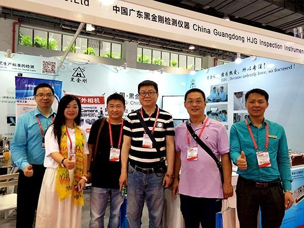 广东黑金刚双张检测器闪耀2018中国国际金属成形展览会
