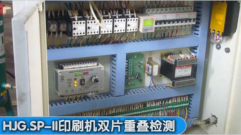 金属包装行业佛山客户,黑金刚SP-II印铁机双片重叠检测器合作案例
