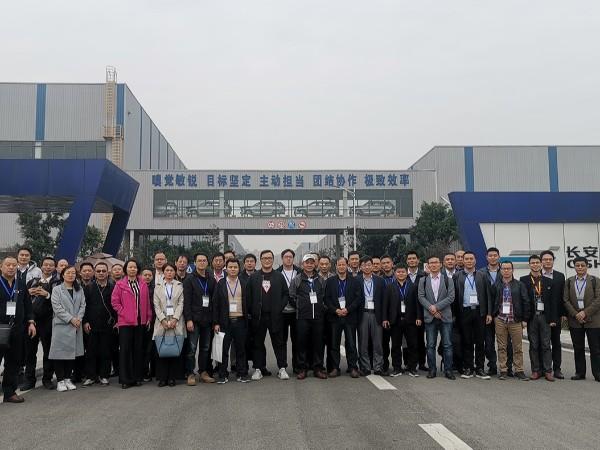 广东黑金刚应邀参加2019第五届汽车冲压行业发展高峰会议